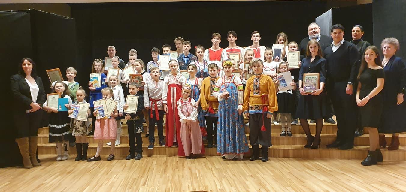 """Bērnu konkurss-festivāls """"Krievu kultūras dienas Liepājā"""""""