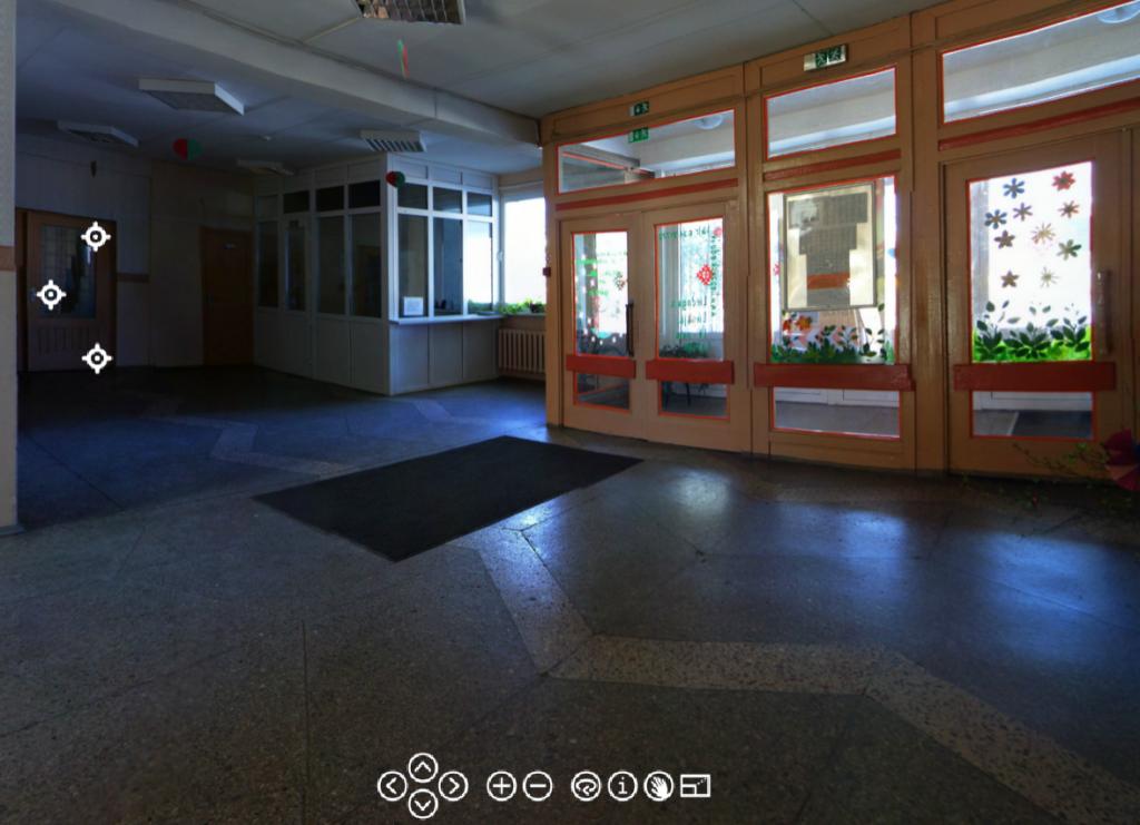 Skola before