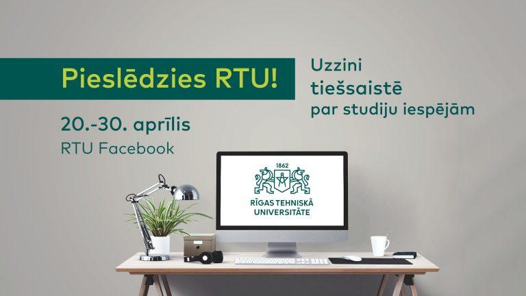 Pieslēdzies RTU (Rīgas Tehniskajai universitātei)!