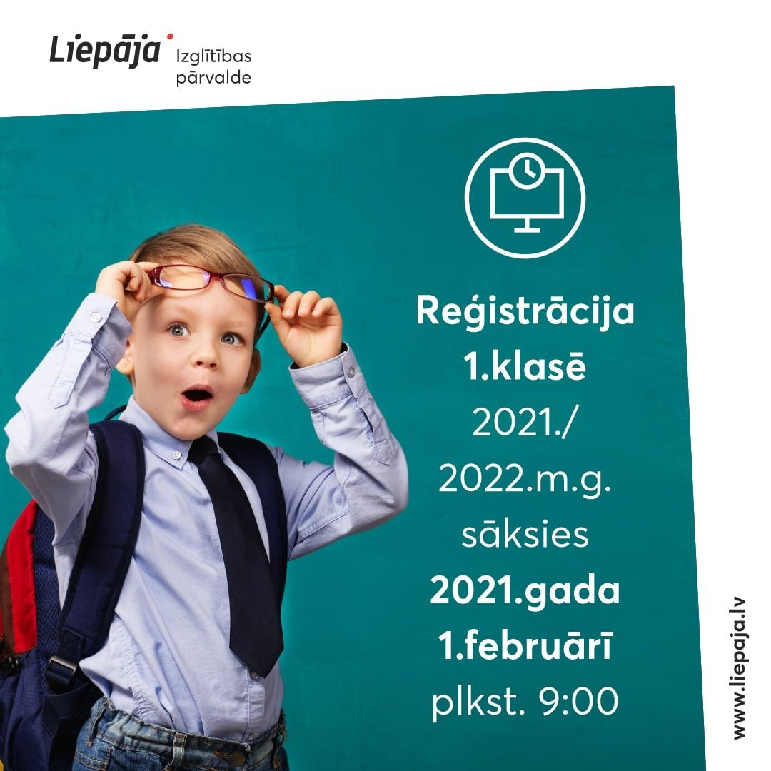 Reģistrācija 1.klasē 2021./2022.m.g.