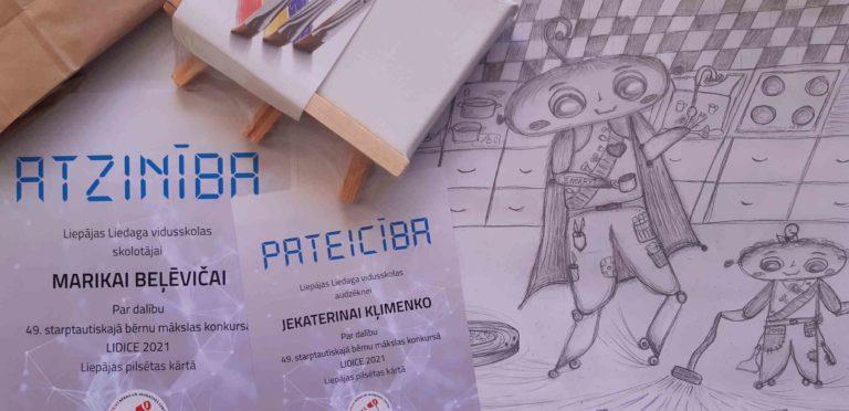 """Panākumi starptautiskā vizuālās mākslas konkursā """"LIDICE 2021"""""""
