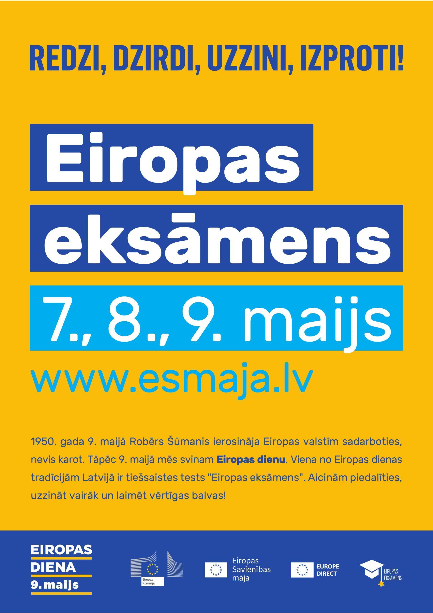 Eiropas eksāmens