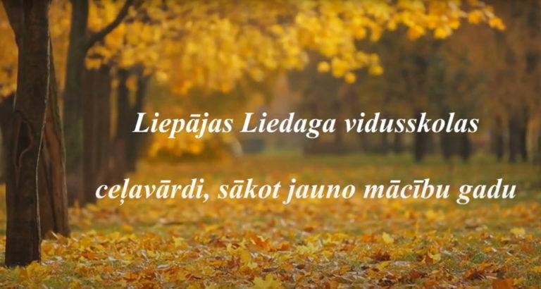 Read more about the article 1. septembra apsveikumi un foto mirkļi